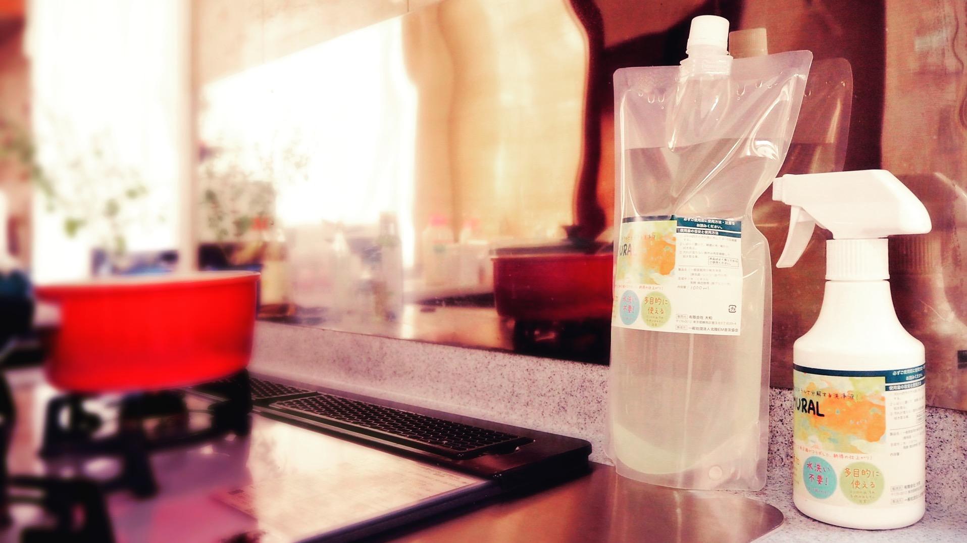 油汚れをミネラルで落とす洗剤EMURAL